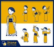 2tone type yellow ocher kimono women_set 08 Stock Photos
