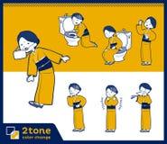 2tone type yellow ocher kimono women_set 09 Stock Image