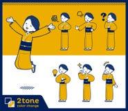 2tone type yellow ocher kimono women_set 01 Royalty Free Stock Images