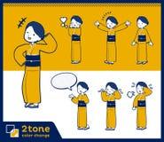 2tone type yellow ocher kimono women_set 03 Royalty Free Stock Photos