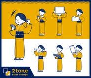 2tone type yellow ocher kimono women_set 06 Royalty Free Stock Photos