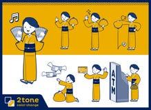 2tone type yellow ocher kimono women_set 11 Royalty Free Stock Photography