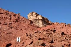 Toneelstijging in Eilat-Bergen Stock Foto