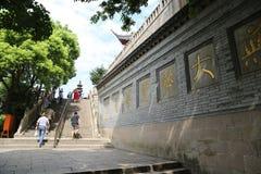 Toneelvlek van langshan in Nantong, Jiangsu-Provincie, China Royalty-vrije Stock Fotografie