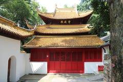 Toneelvlek van langshan in Nantong, Jiangsu-Provincie, China Royalty-vrije Stock Foto's
