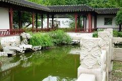 Tong Jing Park Fotografía de archivo libre de regalías