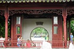 Tong Jing Park Royalty Free Stock Image