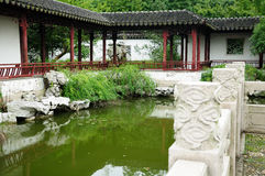Tong Jing Park Royalty Free Stock Photography
