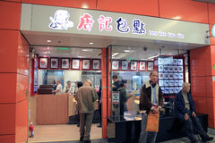 Tong kee bao dim Stock Images