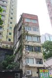 Tong lau old house at Sai Ying Pun hk. The Tong lau old house at Sai Ying Pun Stock Image