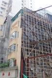 Tong lau old house at Sai Ying Pun hk. The Tong lau old house at Sai Ying Pun Royalty Free Stock Image