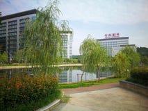 Tongji szpital zdjęcie royalty free