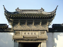 Tongli Pearl Tayuan brick g Taoism and Confucianism wind Royalty Free Stock Images