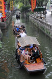 Tongli Tourist boats Stock Photos