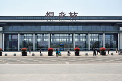 Tongxiangstation Royalty-vrije Stock Afbeelding