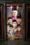 Tonne Mahathir le musical Image stock