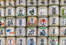 Tonneaux de saké dans un temple japonais Photo libre de droits
