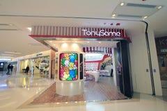 Tonysame shop in hong kong Royalty Free Stock Photo