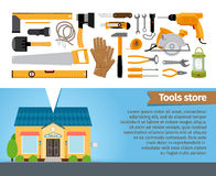 Tools store Royalty Free Stock Photo