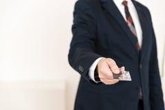 Toon creditcardbetaling Stock Foto