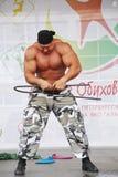 Toon de groep atletisch Petersburg Stock Afbeelding