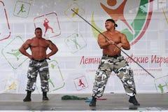 Toon de groep atletisch Petersburg Royalty-vrije Stock Afbeeldingen