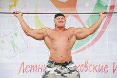 Toon de groep atletisch Petersburg Stock Afbeeldingen