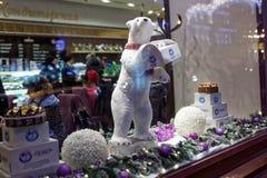 Toon het venster van de banketbakkerij in St. Petersburg scheidt Royalty-vrije Stock Fotografie