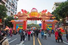 2016 toont de Bloem van het de Lentefestival in Haizhu Stock Afbeelding