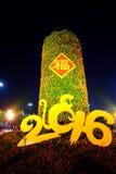 2016 toont de Chinese nieuwe jaarverlichting in het Vierkant van GuangZhou Huacheng Royalty-vrije Stock Afbeelding
