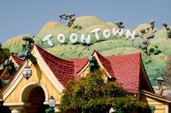 Toontown Stock Photo