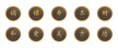 Top-10 Lucky Chinese Characters Stock Photography