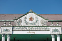 Top of Bangsal Pagelaran, the front hall of Yogyakarta Sultanate Palace Stock Photography