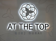 AT THE TOP BURJ DUBAI KHALIFA Royalty Free Stock Photography