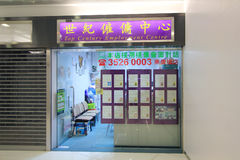 Top century employment centre in hong kong Stock Photography