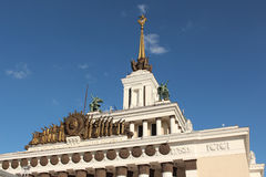 The top fragment of the pavilion 1 Central at the VDNKh of VVC Royalty Free Stock Photos