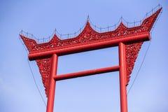 Top of Giant Swing Stock Photos