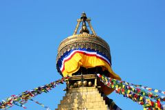 Stupa in Kathmandu Royalty Free Stock Photo