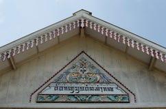 The top of main gate of pakualaman palace, yogyakarta. Pura Pakualaman is a Kadipaten (regency) Palace as well as the dwelling of all generations and family of Stock Images