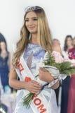 Top Model Romania photo libre de droits