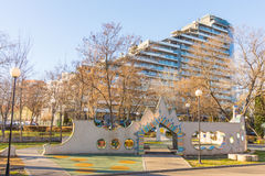 Top modern residential building in Bourgas, Bulgaria Royalty Free Stock Images