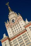 Top of the Moscow State University main building Stock Photos