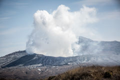 Top of Mount Aso Royalty Free Stock Images