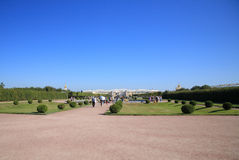 The top park. Of Peterhof Royalty Free Stock Photo