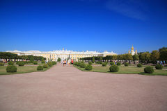 The top park. Of Peterhof Royalty Free Stock Images