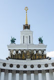 The top part of the central pavilion of the first ENEA - House of Peoples of Russia Royalty Free Stock Images