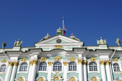top part of Hermitage Museum closeup, St.Petersburg, Russia Royalty Free Stock Photo