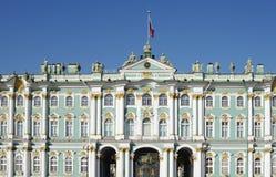 Top part of Hermitage Museum closeup, St.Petersburg, Russia Stock Image