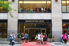 Top of the Rock Entrance Royalty Free Stock Photos