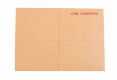 Top secret envelope. Don't dare to open Stock Photography